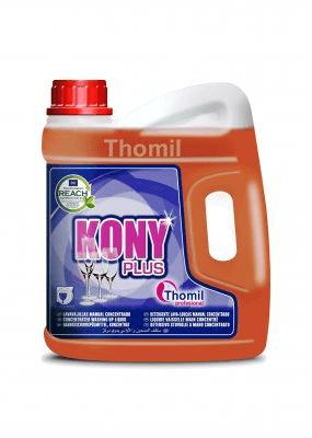 KONY PLUS